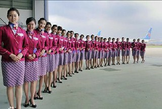 选择贵阳市航空专业学校有哪些技巧?春招招生信息