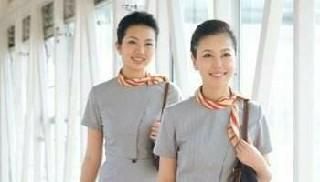 贵阳航空专业学校解析空姐前景怎么样?