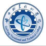 贵阳职业技术学院